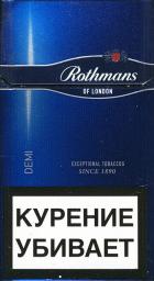 Характеристрики и размер товара Сигареты Rothmans Demi Blue с фильтром