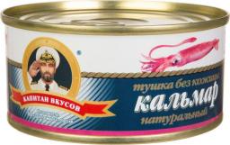 Характеристрики и размер товара Кальмар Капитан Вкусов тушка без кожицы натуральный 185г