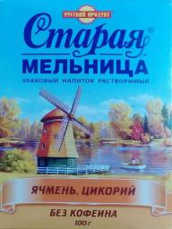 Характеристрики и размер товара Русский продукт