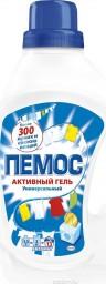 Характеристрики и размер товара ПЕМОС   1300 мл
