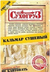 Характеристрики и размер товара Кальмар Сухогруз сушеный, 70г