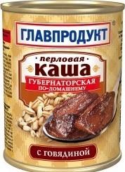 Характеристрики и размер товара Каша Главпродукт перловая с говядиной 340г