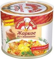 Характеристрики и размер товара Жаркое из свинины Главпродукт по-монастырски 525г, железная банка