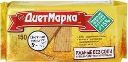 Характеристрики и размер товара Хлебцы Диетмарка пластинки ржаные без соли 150г