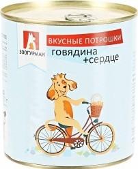 Характеристрики и размер товара Корм для собак Зоогурман вкусные потрошки говядина+сердце, 750г ж/б