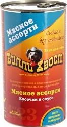 Характеристрики и размер товара Корм для собак Вилли Хвост мясное ассорти, 1230г