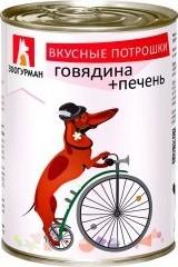 Характеристрики и размер товара Корм для собак Зоогурман вкусные потрошки говядина+печень, 350г ж/б