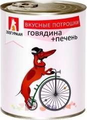 Характеристрики и размер товара Корм для собак Зоогурман вкусные потрошки говядина+печень, 750г ж/б