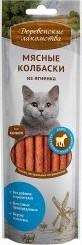 Характеристрики и размер товара Лакомство для кошек Деревенские лакомства мясные колбаски из ягненка 50г