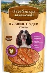 Характеристрики и размер товара Лакомство для собак Деревенские лакомства куриные грудки сушеные 90г