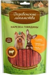 Характеристрики и размер товара Лакомство для собак Деревенские лакомства для мини-пород нарезка говядины 55г