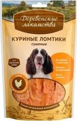 Характеристрики и размер товара Лакомство для собак Деревенские лакомства куриные ломтики сушеные 90г