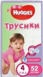 Характеристрики и размер товара Трусики Huggies 4 для девочек (9-14кг), 52шт