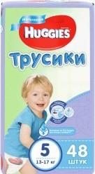 Характеристрики и размер товара Трусики Huggies 5 для мальчиков (13-17кг), 48шт