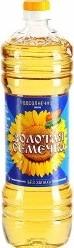Характеристрики и размер товара Масло Золотая семечка подсолнечное рафинированное дезодорированное 1л