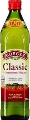 Характеристрики и размер товара Масло Borges Classic оливковое, 750мл