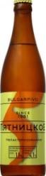 Характеристрики и размер товара Пиво Bulgarpivo Пятницкое непастеризованное, 500 мл