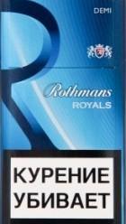 Характеристрики и размер товара Сигареты Royals by Rothmans Demi с фильтром