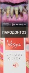 Характеристрики и размер товара Сигареты Vogue Unique Click Super Slims с капсулой с фильтром