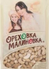 Характеристрики и размер товара Кешью Ореховка малиновка сушеный, 500 г