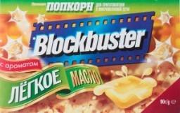 Характеристрики и размер товара Попкорн Blockbuster с ароматом Легкое масло, 90 г