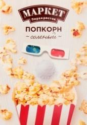 Характеристрики и размер товара Попкорн Маркет Перекресток соленый для приготовления в микроволновой печи, 100 г