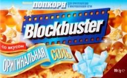Характеристрики и размер товара Попкорн Blockbuster со вкусом Оригинальная соль, 99 г
