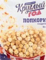 Характеристрики и размер товара Попкорн Круглый год сладкий карамель, 80 г