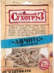 Характеристрики и размер товара Рыба сушено-вяленая Сухогруз анчоус, 70 г