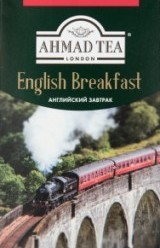 Характеристрики и размер товара Чай Ahmad Tea English Breakfast черный, 100 г