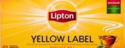 Характеристрики и размер товара Чай черный Yellow Lable Lipton ф/п 2г*25шт