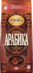 Характеристрики и размер товара Кофе Московская кофейня на паяхъ жареный молотый, 250 г