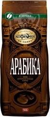 Характеристрики и размер товара Кофе Московская кофейня на паяхъ Арабика жареный в зернах, 500г
