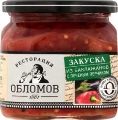 Характеристрики и размер товара Закуска из баклажанов с печеным перчиком Ресторация Обломов с/б 420г