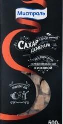 Характеристрики и размер товара Сахар тростниковый нерафинированный кусковой Демерара Мистраль к/у 500г
