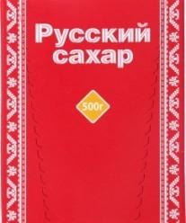 Характеристрики и размер товара Сахар белый кусковой Русский сахар к/у 500г