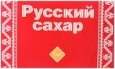 Характеристрики и размер товара Сахар белый кусковой Русский сахар к/у 1кг
