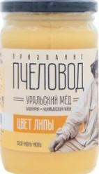 Характеристрики и размер товара Мед Призвание пчеловод Уральский цвет липы, 460 г