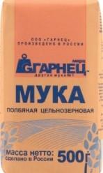 Характеристрики и размер товара Мука Гарнец полбяная цельнозерновая, 500 г