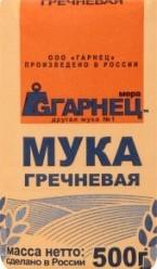 Характеристрики и размер товара Мука Гарнец гречневая, 500 г