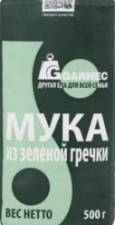 Характеристрики и размер товара Мука Garnec гречневая из непропаренной гречневой крупы, 500 г