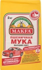 Характеристрики и размер товара Мука пшеничная в/с Makfa м/у 2кг