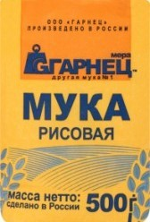 Характеристрики и размер товара Мука Гарнец рисовая, 500 г