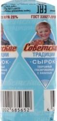 Характеристрики и размер товара Сырок глазированный 26% с ванилью Советские традиции м/у 45г