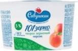 Характеристрики и размер товара Творог 5% зерненый Персик 101 Зерно Савушкин ст 130г
