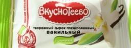 Характеристрики и размер товара Сырок глазированный 16% с ванилью Премиум Вкуснотеево м/у 40г