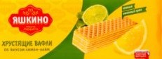 Характеристрики и размер товара Вафли Яшкино Хрустящие со вкусом лимон-лайм, 300 г