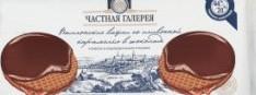 Характеристрики и размер товара Вафли Частная галерея Валлонские со сливочной карамелью в шоколаде, 300 г