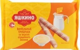 Характеристрики и размер товара Вафельные трубочки Яшкино со вкусом сгущенного молока, 190 г