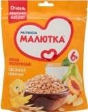 Характеристрики и размер товара Каша молочная для детей от 6мес Мультизлаковая с фруктами Малютка м/у 220г